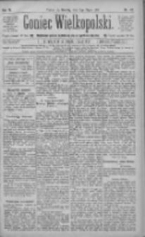 Goniec Wielkopolski: najtańsze pismo codzienne dla wszystkich stanów 1885.07.07 R.9 Nr151