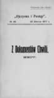 Ojczyzna i Postęp. 1917 nr28