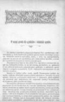 Ogrodnik Polski: organ Towarzystwa Ogrodniczego Warszawskiego: dwutygodnik poświęcony sprawom ogrodnictwa krajowego 1904 R.26 T.26 Nr8