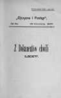Ojczyzna i Postęp. 1917 nr84
