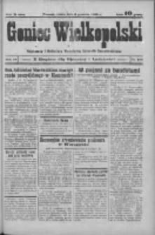 Goniec Wielkopolski: najstarszy i najtańszy niezależny dziennik demokratyczny 1932.12.03 R.56 Nr159