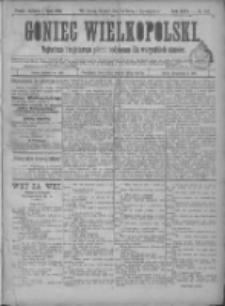 Goniec Wielkopolski: najtańsze pismo codzienne dla wszystkich stanów 1900.07.01 R.24 Nr147+dodatki