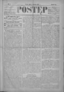 Postęp 1896.01.04 R.7 Nr3