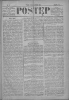 Postęp 1896.01.08 R.7 Nr5
