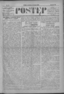 Postęp 1896.01.16 R.7 Nr12