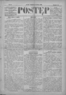 Postęp 1896.01.23 R.7 Nr18
