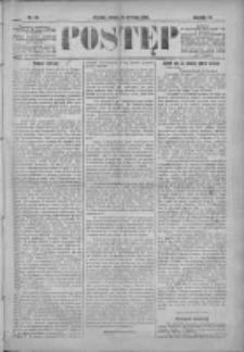 Postęp 1896.01.25 R.7 Nr20
