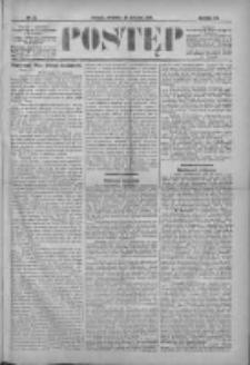 Postęp 1896.01.26 R.7 Nr21