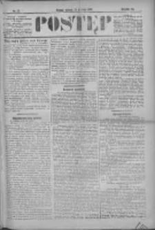 Postęp 1896.01.28 R.7 Nr22