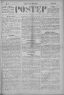 Postęp 1896.02.01 R.7 Nr26