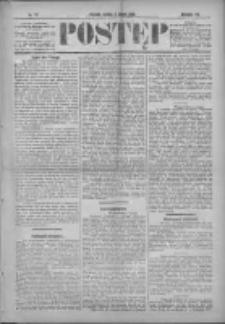 Postęp 1896.02.08 R.7 Nr32