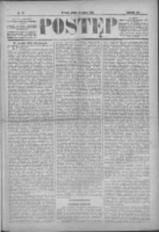 Postęp 1896.02.14 R.7 Nr37