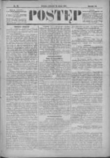 Postęp 1896.02.20 R.7 Nr42