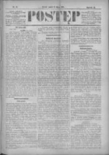 Postęp 1896.02.21 R.7 Nr43