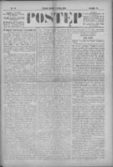 Postęp 1896.03.03 R.7 Nr52