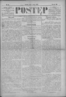 Postęp 1896.03.04 R.7 Nr53