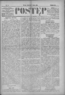 Postęp 1896.03.05 R.7 Nr54