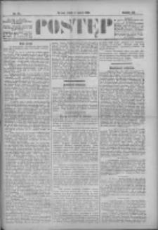 Postęp 1896.03.06 R.7 Nr55