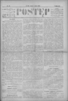 Postęp 1896.03.07 R.7 Nr56