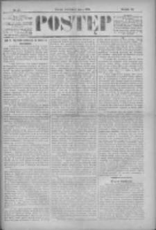 Postęp 1896.03.08 R.7 Nr57