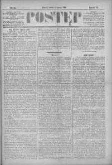 Postęp 1896.03.14 R.7 Nr62