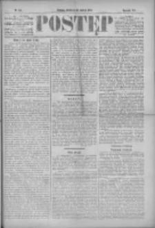 Postęp 1896.03.15 R.7 Nr63