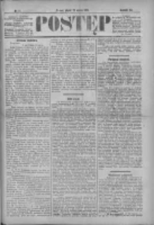 Postęp 1896.03.20 R.7 Nr67