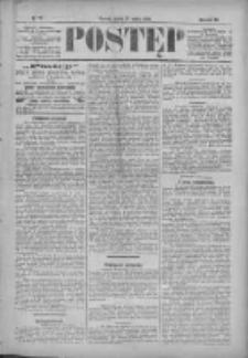 Postęp 1896.03.27 R.7 Nr72