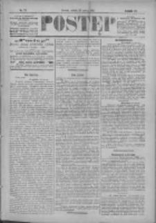 Postęp 1896.03.28 R.7 Nr73