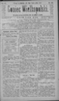 Goniec Wielkopolski: najtańsze pismo codzienne dla wszystkich stanów 1883.10.13 R.7 Nr233