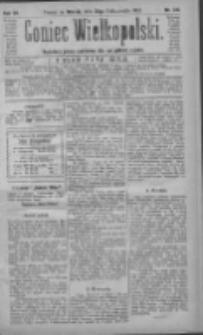 Goniec Wielkopolski: najtańsze pismo codzienne dla wszystkich stanów 1883.10.23 R.7 Nr241