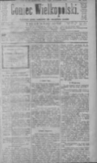 Goniec Wielkopolski: najtańsze pismo codzienne dla wszystkich stanów 1883.11.15 R.7 Nr260