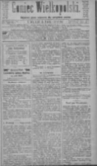 Goniec Wielkopolski: najtańsze pismo codzienne dla wszystkich stanów 1883.12.23 R.7 Nr292