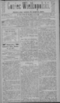 Goniec Wielkopolski: najtańsze pismo codzienne dla wszystkich stanów 1883.12.25 R.7 Nr293