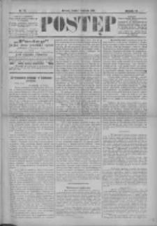 Postęp 1896.04.01 R.7 Nr76