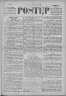 Postęp 1896.04.02 R.7 Nr77
