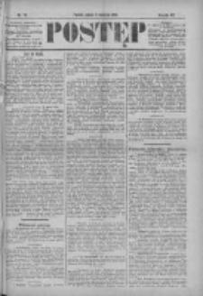 Postęp 1896.04.03 R.7 Nr78