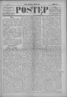Postęp 1896.04.05 R.7 Nr80