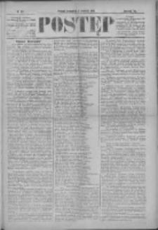 Postęp 1896.04.09 R.7 Nr82
