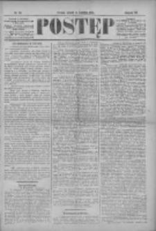 Postęp 1896.04.14 R.7 Nr86
