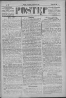 Postęp 1896.04.16 R.7 Nr88
