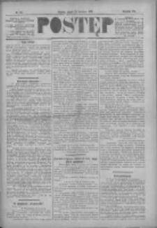 Postęp 1896.04.24 R.7 Nr95