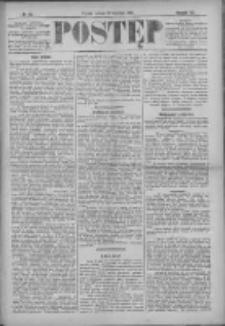 Postęp 1896.04.25 R.7 Nr96