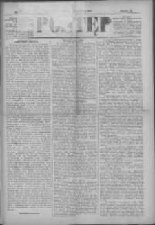 Postęp 1896.04.27 R.7 Nr97