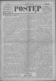 Postęp 1896.05.07 R.7 Nr106