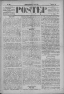 Postęp 1896.05.10 R.7 Nr108