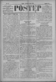 Postęp 1896.05.14 R.7 Nr111