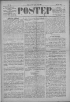 Postęp 1896.05.19 R.7 Nr114