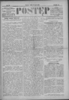 Postęp 1896.05.23 R.7 Nr118