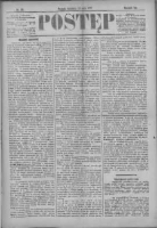 Postęp 1896.05.24 R.7 Nr119